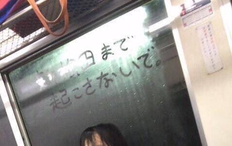 (圖/翻攝自Twitter網路)
