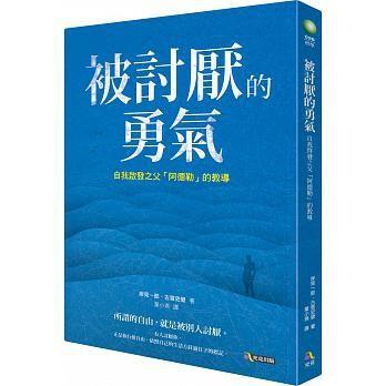 改變人一生的書有哪些?網友推徐若瑄寫真集跟「結婚證書」(圖/翻攝自網路)