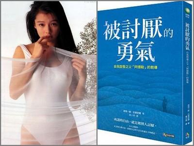 改變人一生的書有哪些?網友推徐若瑄寫真集跟「結婚證書」