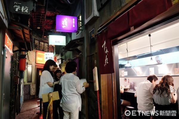 ▲橫濱必去景點,拉麵博物館 。(圖/記者于佳云攝)