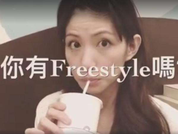 ▲▼李千娜也來freestyle!。(圖/翻攝自李千娜臉書)