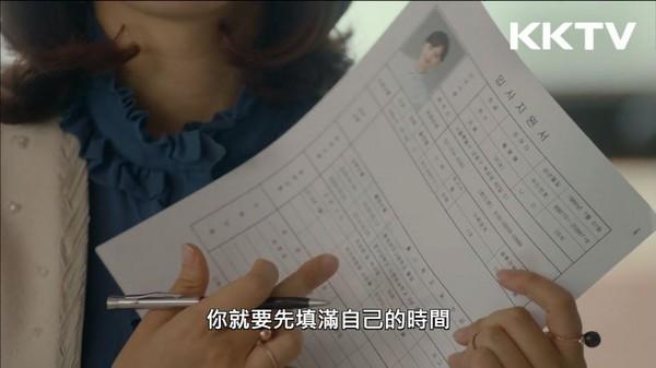 ▲《三流之路》金智媛被要求漂亮的經歷。(圖/KKTV)
