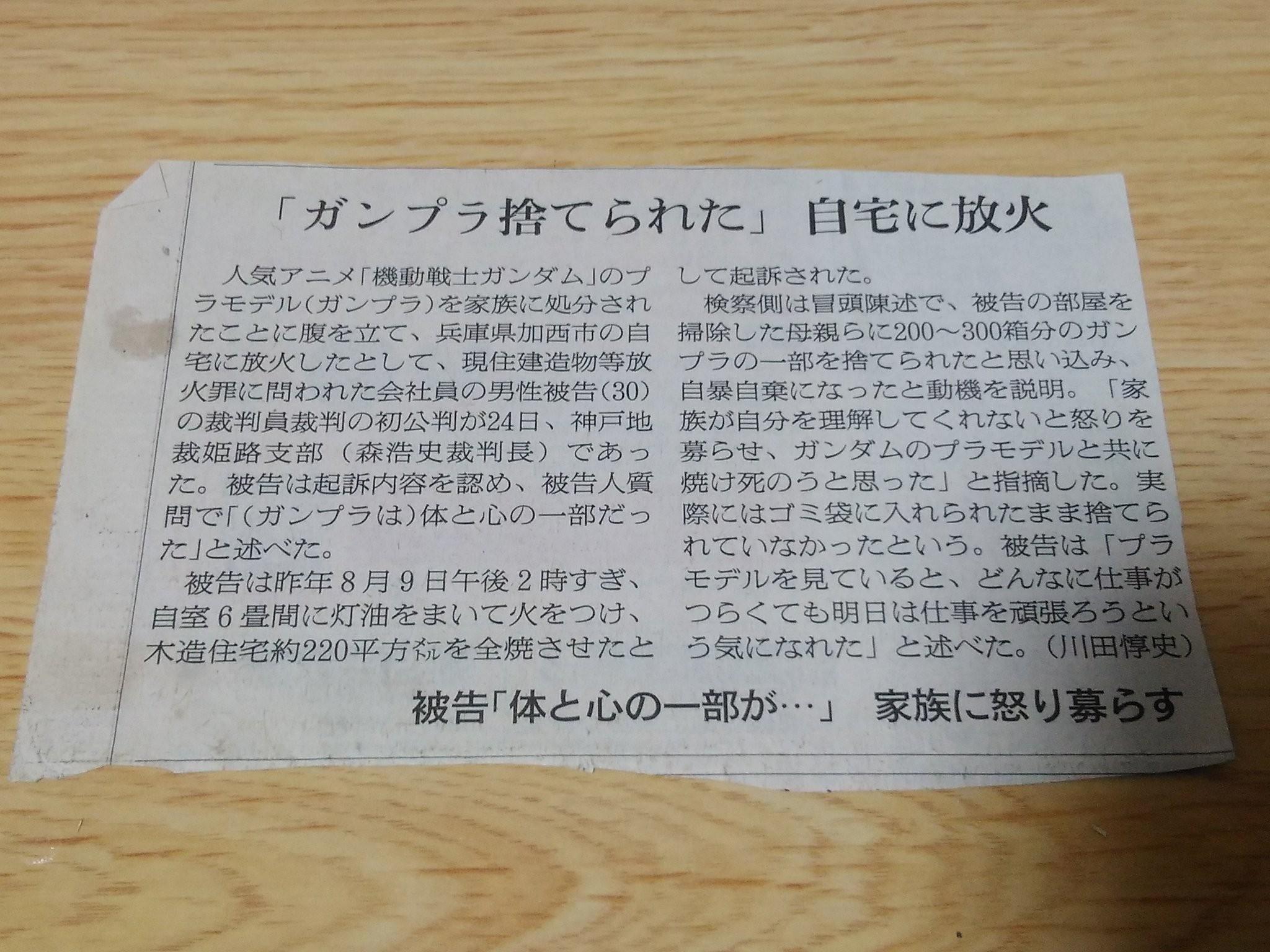 大檸檬用圖(圖/翻攝自Twitter:sekimentaiko)