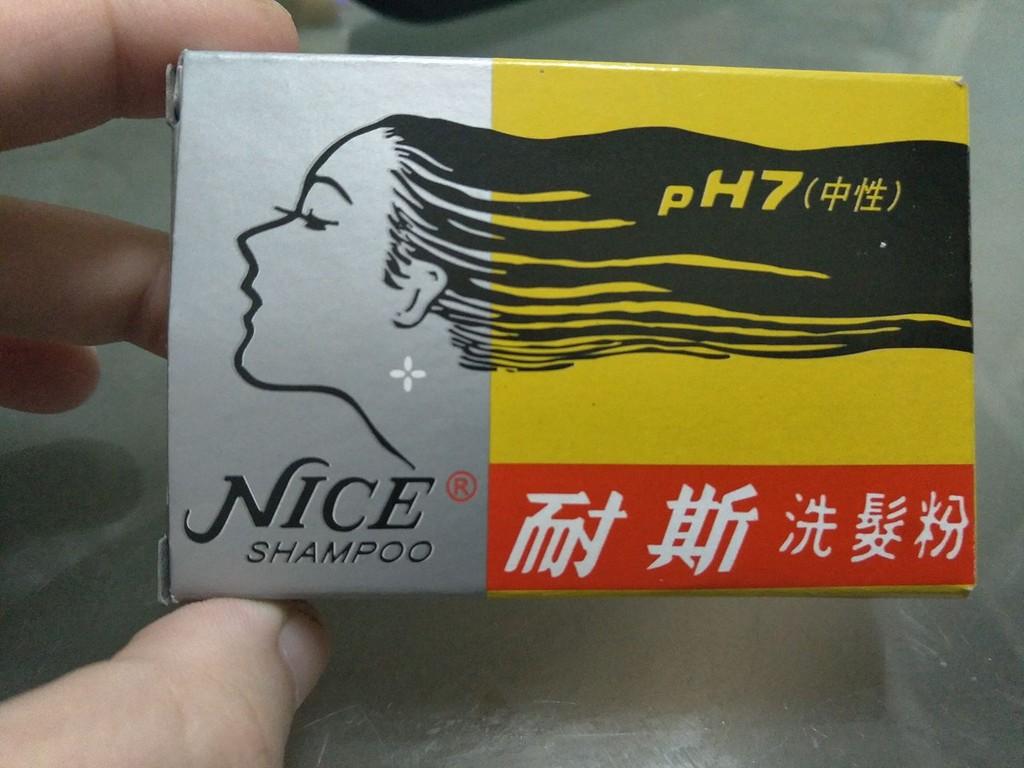 ▲耐斯洗髮粉。(圖/翻攝自《美妝公社》)