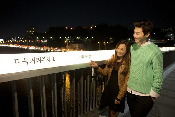 ▲漢江大橋上設立生命標語。(圖/翻攝自首爾市政府官網)