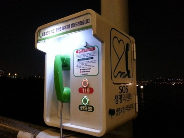 ▲漢江大橋上面設置求助電話。(圖/翻攝自韓網)