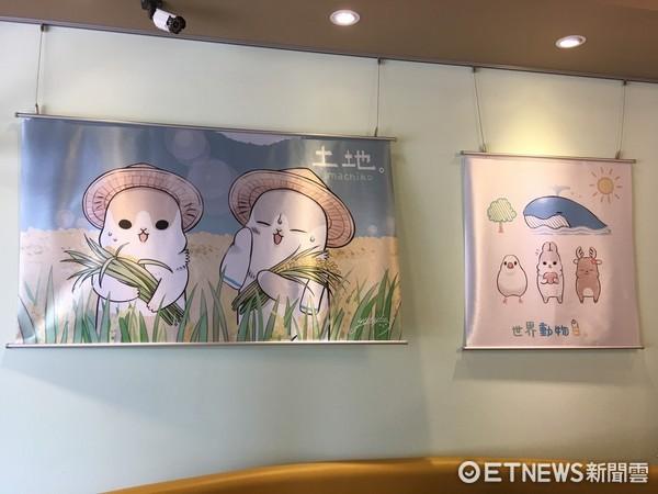 ▲主題餐廳牆上掛滿ㄇㄚˊ幾兔的插畫。(圖/記者張舒芸攝)