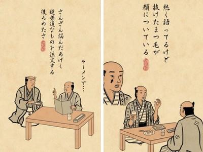 超有感「日常浮世繪俳畫」!點餐障礙也能寫出文青詩句