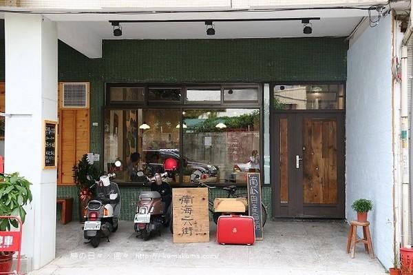 南海六街。(圖/Kuma)