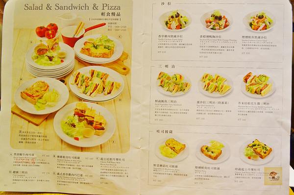 Jumane Cafe佐曼咖啡館。(圖/阿mon)