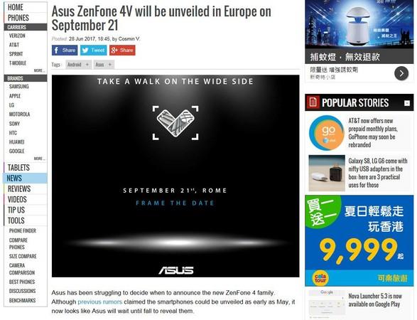 華碩年度旗艦機Zenfone 4即將發表,像是9月在羅馬發表的媒體邀請函,已經在網路上流傳。(圖:翻攝自phoneArena.com)