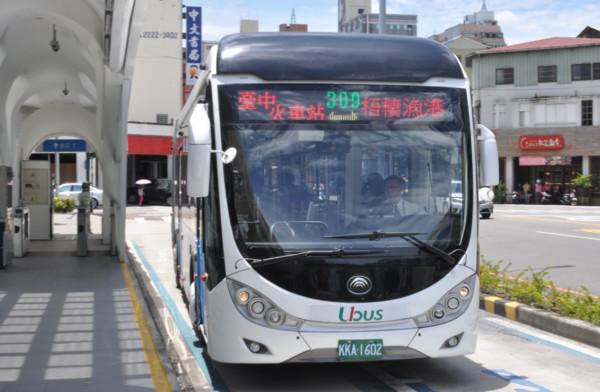 ▲高美溼地公車。(圖/台中市政府提供)