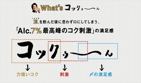 圖/http://nlab.itmedia.co.jp/nl/articles/1707/07/news096.html