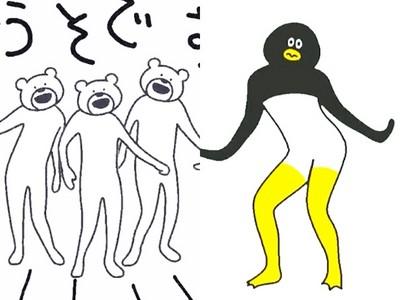 蠕動白熊人VS.大眼企鵝人 本季最夯貼圖你下載了沒?