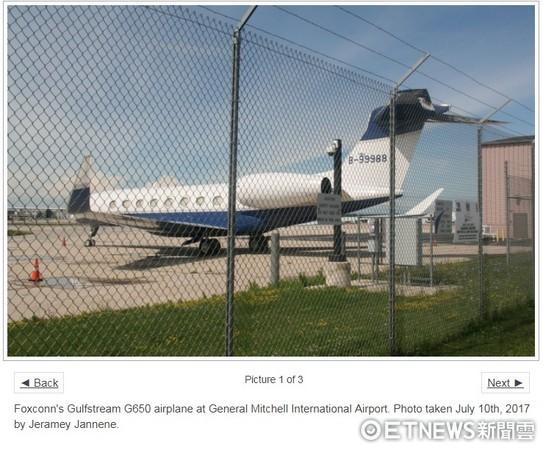 ▲郭台銘私人專機停在威斯康辛州的密爾瓦基軍機場一側被捕獲。(圖/翻攝自Urban MILWAUKEE)
