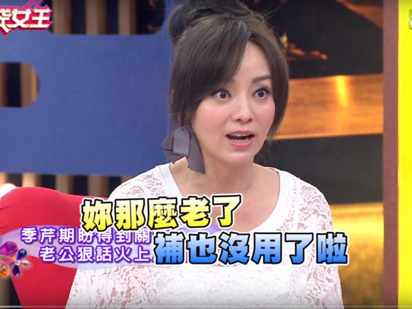 ▲▼王仁甫不理季芹撒嬌 老婆氣炸了。(圖/翻攝自YouTube)
