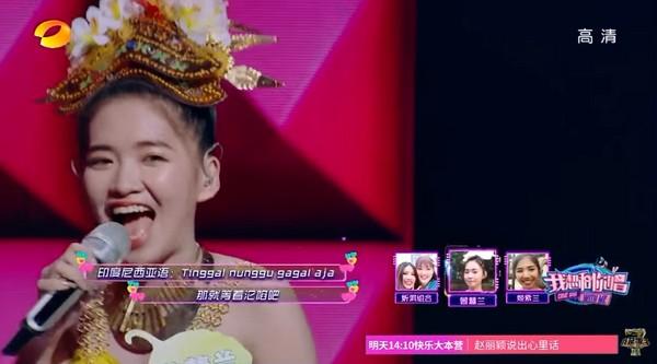 ▲▼陶晶瑩《姐姐妹妹站起來》 揪「印泰馬」3國語言歌迷合唱。(圖/翻攝自YouTube/歌手官方頻道 THE SINGER)