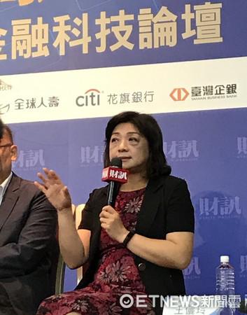 政大金融科技研究中心主任王儷玲。(圖/記者官仲凱攝)