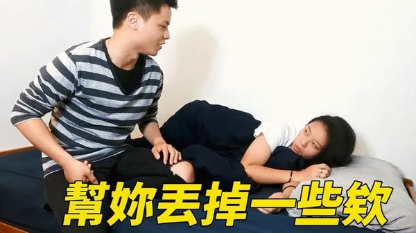 (圖/翻攝自YouTube/砲TRY派對 PTParty)