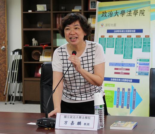 政治大學法律系教授方嘉麟。(圖/翻攝自網路)