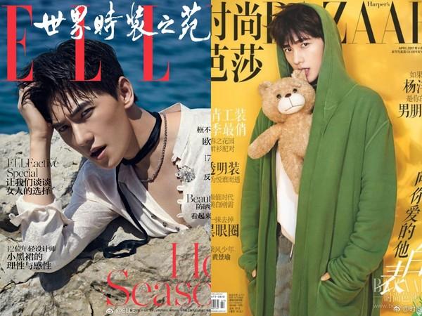 ▲楊洋5個月內登上4本雜誌封面。(圖/翻攝自elle、時尚芭莎微博)