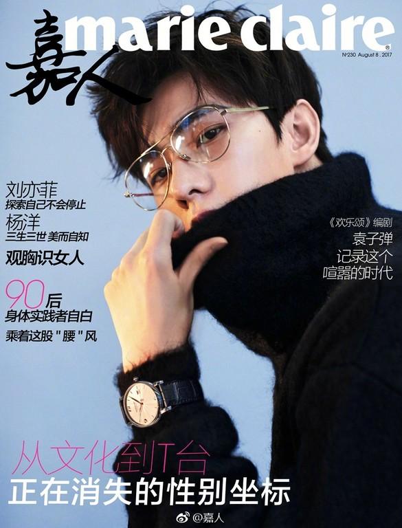 ▲楊洋5個月內登上4本雜誌封面。(圖/翻攝自嘉人微博)