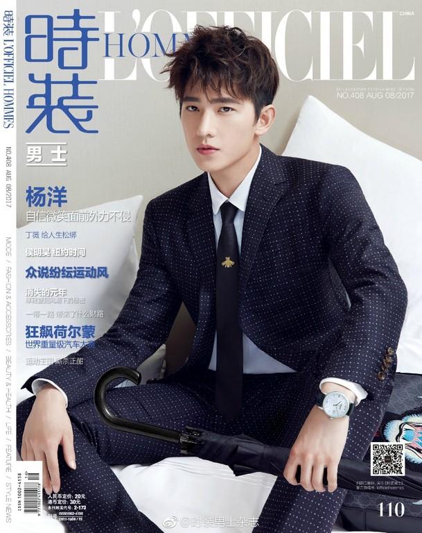 ▲楊洋5個月內登上4本雜誌封面。(圖/翻攝自時裝男士微博)