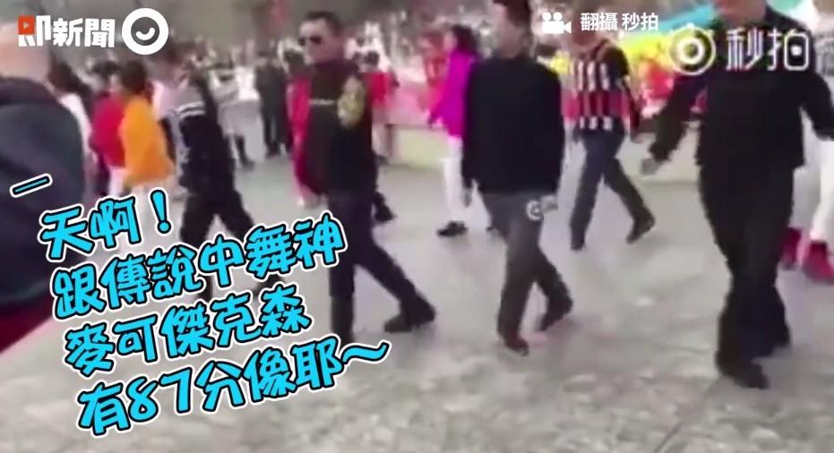 圖/即新聞