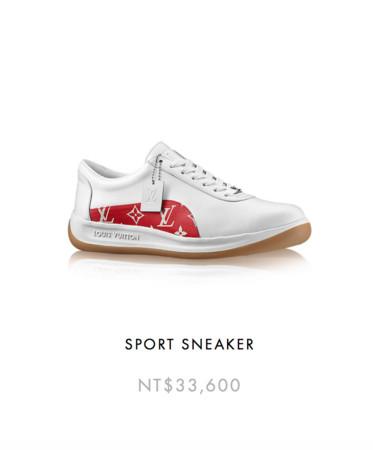 c20edd886de Supreme x Louis Vuitton x adidas NMD R1 [nmd20170606] $139.00 :