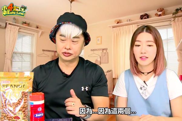 ▲邰智源與泱泱模仿聖結石夫妻。(圖/翻攝YouTube—木曜4超玩)