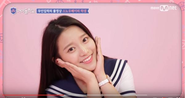 蔡瑞雪講韓文笑場。(圖/翻攝自Youtube/Mnet Official)