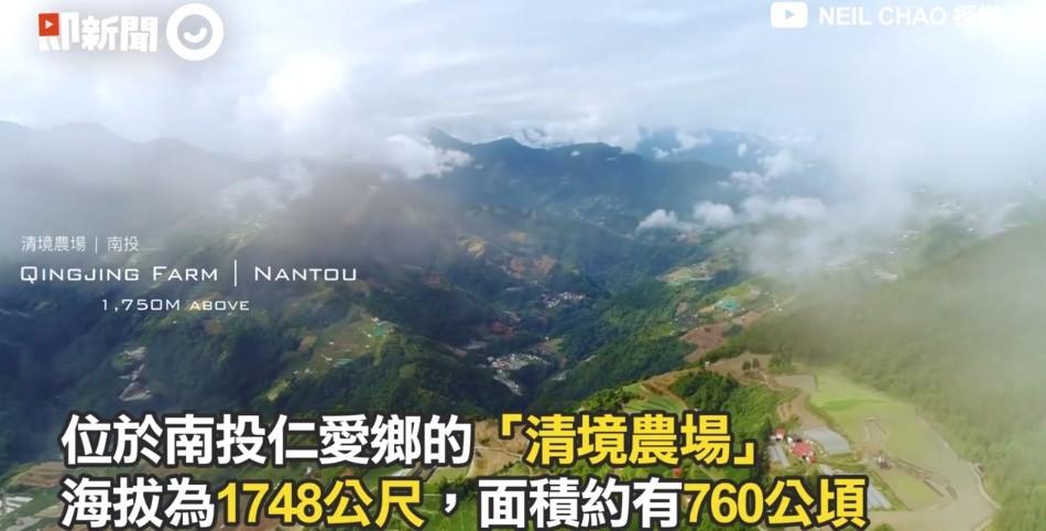 圖/翻攝即新聞、YTNEIL CHAO