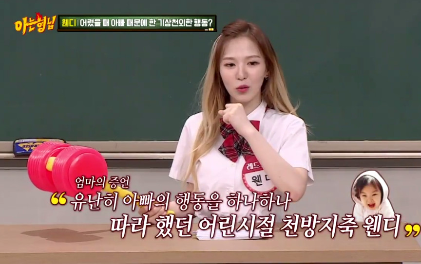 ▲▼Red Velvet「WENDY」愛到濺血! 拿爸爸刮鬍刀刮舌頭。(圖/翻攝自YouTube JTBC Entertainment)