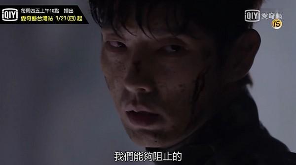 ▲李準基新戲《犯罪心理》。(圖/愛奇藝)
