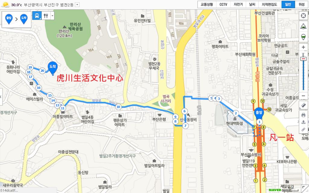 ▲《三流之路》南日吧朝聖地圖。(圖/翻攝自Naver地圖)