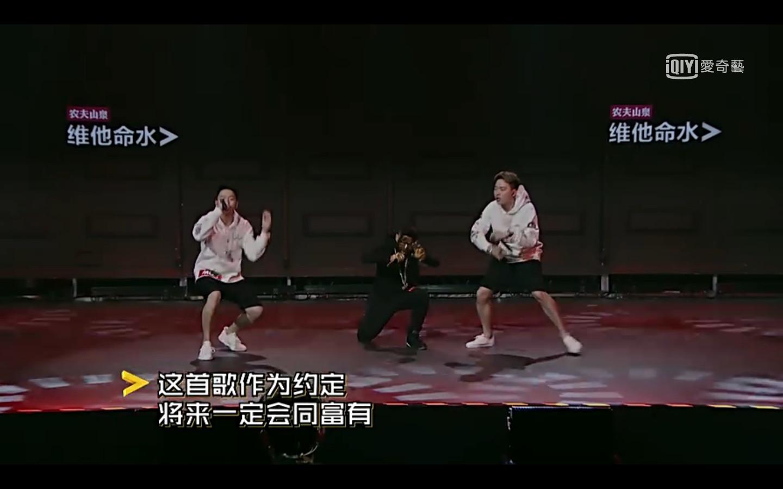 ▲中國有嘻哈。(圖/翻攝愛奇藝)
