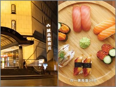 台北市凌晨4點可去哪?爭鮮、牛排館、豆漿店任你選