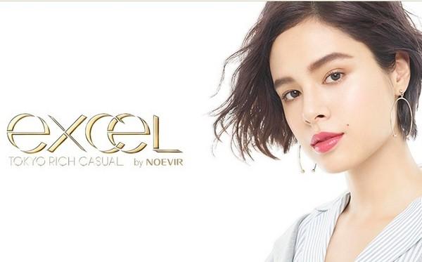 ▲excel將正式在台開賣。(圖/翻攝自excel日本官網)