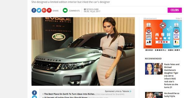 ▲維多利亞自稱「設計了一台車」被打臉。(圖/翻攝自維多利亞IG、《鏡報》)