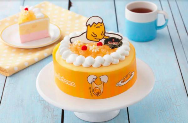 ▲▼連鎖冰淇淋父親節主題蛋糕。(圖/公關提供)