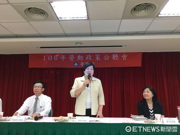 ▲勞動部今日舉行勞動政策第一場公聽會。(圖/記者周康玉攝)