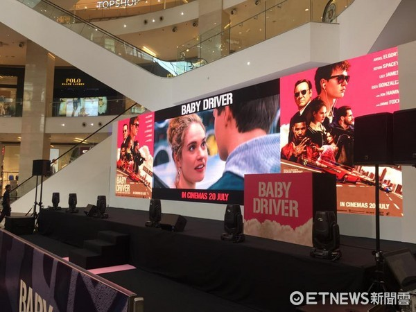 ▲▼《玩命再劫》馬來西亞首映會場地佈置。(圖/記者洪文攝)