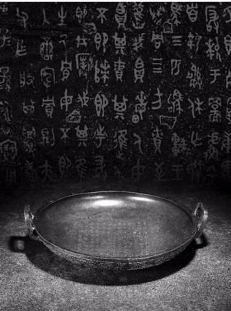 ▲▼南宋宮廷舊藏西周青銅器「兮甲盤」。(圖/翻攝自大陸網站)