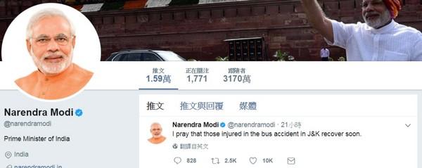 ▲印度總理在推特上發文表示哀悼。(圖/翻攝自推特/narendramodi)