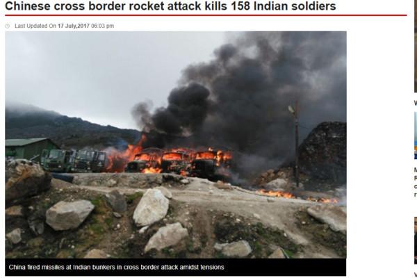 ▲巴基斯坦媒體報導中印開戰,被戳破是假新聞。(圖/翻攝自巴基斯坦《Dunyanews》)