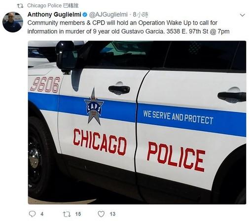 ▲芝加哥警方也在推特上發表男童被槍擊的消息。(圖/翻攝自Chicago Police推特)