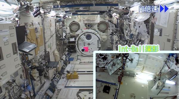 ▲▼ 國際太空站首架太空無人機。(圖/翻攝自Youtube/JAXA 宇宙航空研究開発機構)