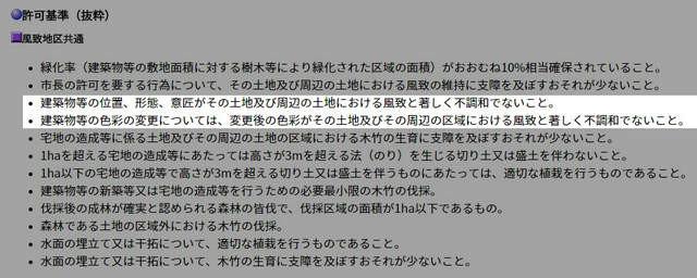 超像辦喪!日限定「黑白小七」 換色理由透露台日觀光差距(翻攝自推特@ria_cat)