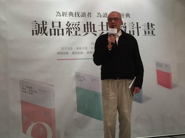 吳清友出席誠品經典共讀計劃(圖/翻攝自遠流出版董事長王榮文臉書)