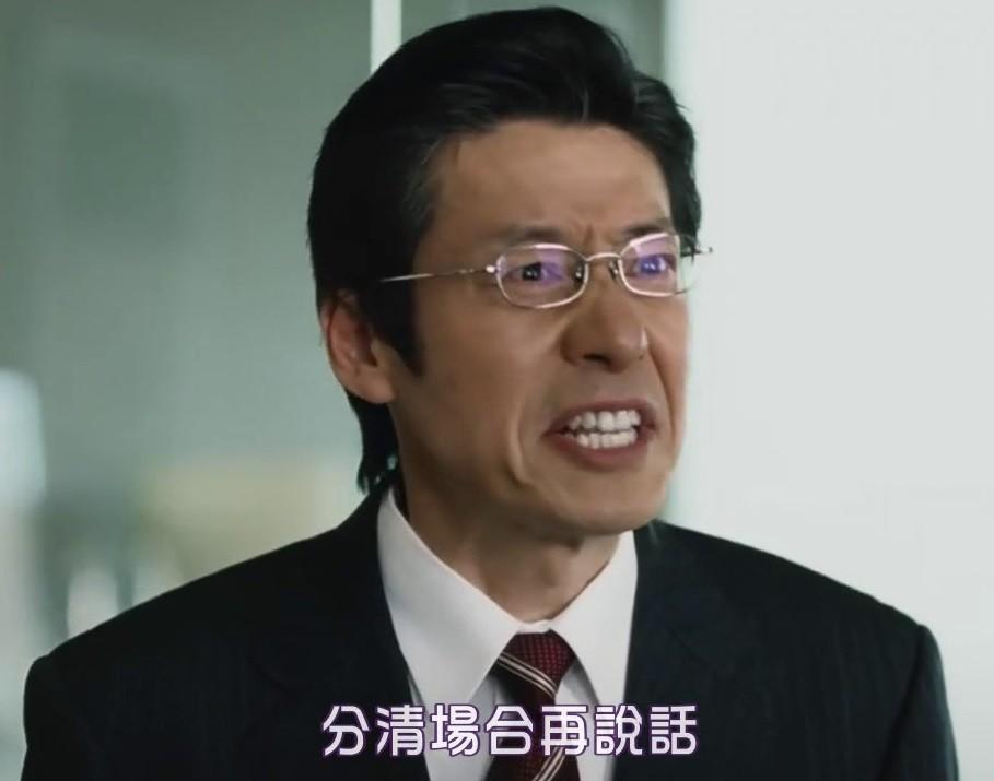 大檸檬用圖(圖/翻攝自YouTube/小豬翻譯)
